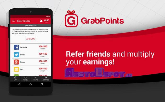 Grab Points