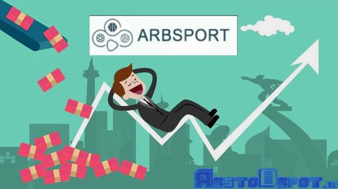 Cara Menggunakan Arbsport VIP Apk Penghasil Uang