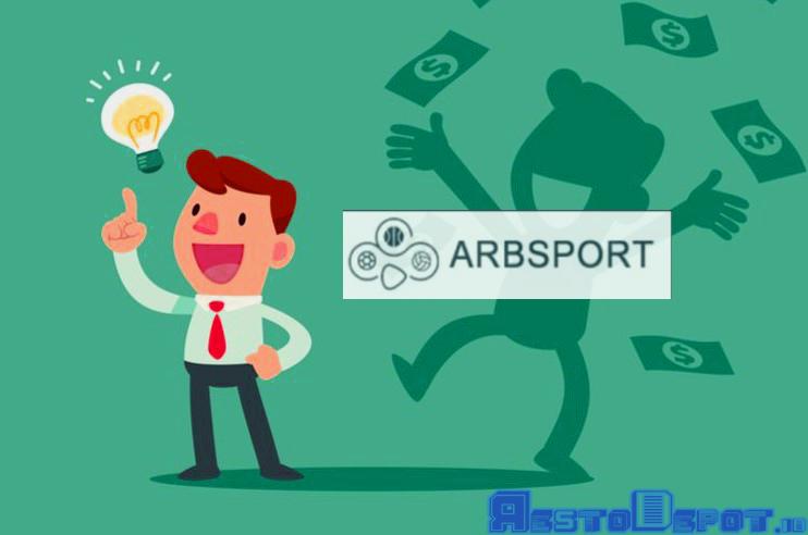 Cara Deposit Pada Aplikasi Arbsport VIP