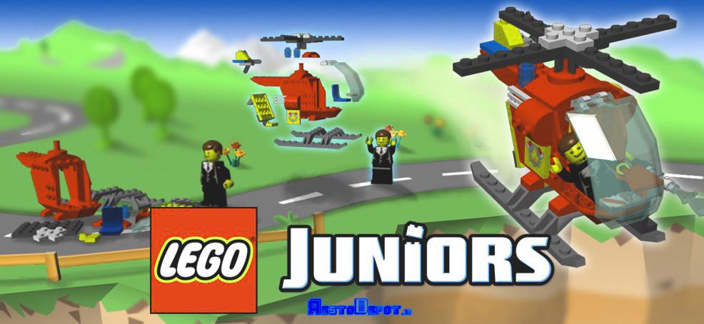 Apa Itu Lego Junior Apk